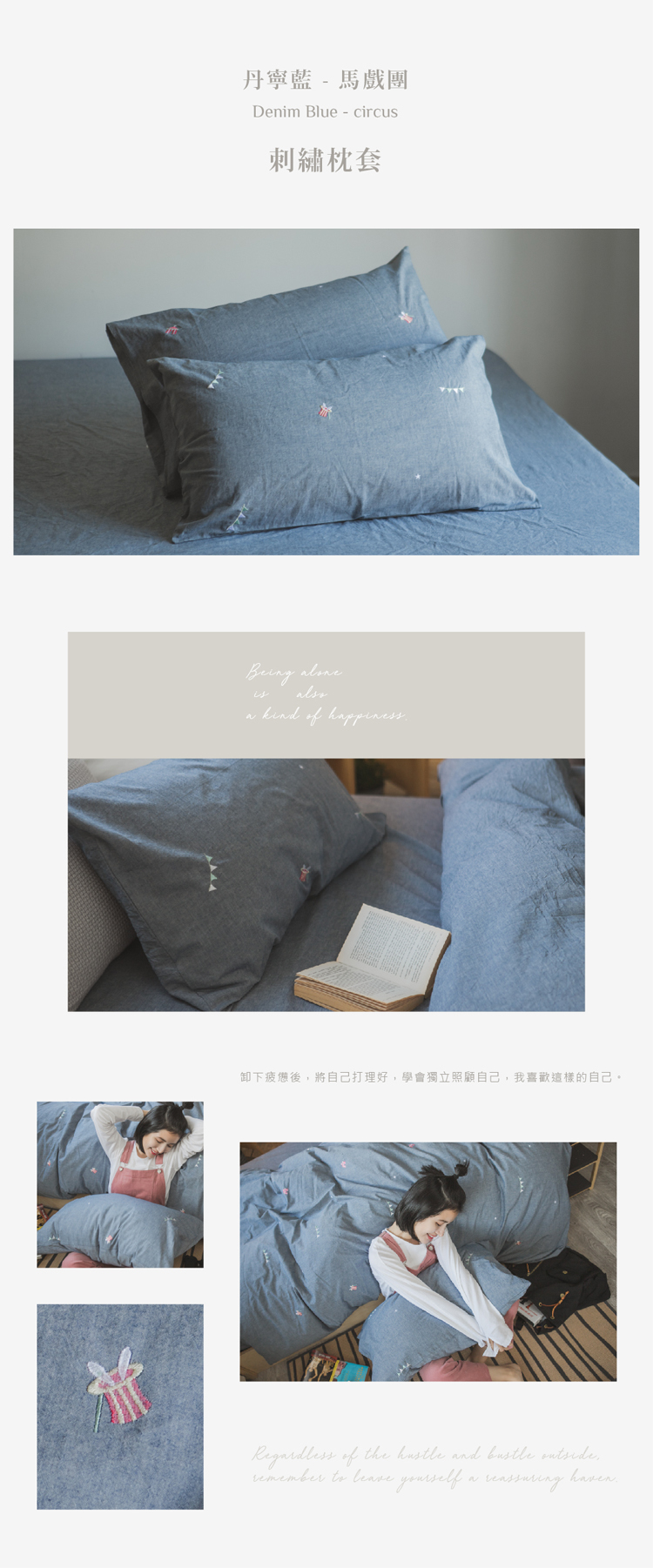 素色床包,水洗棉,新疆棉