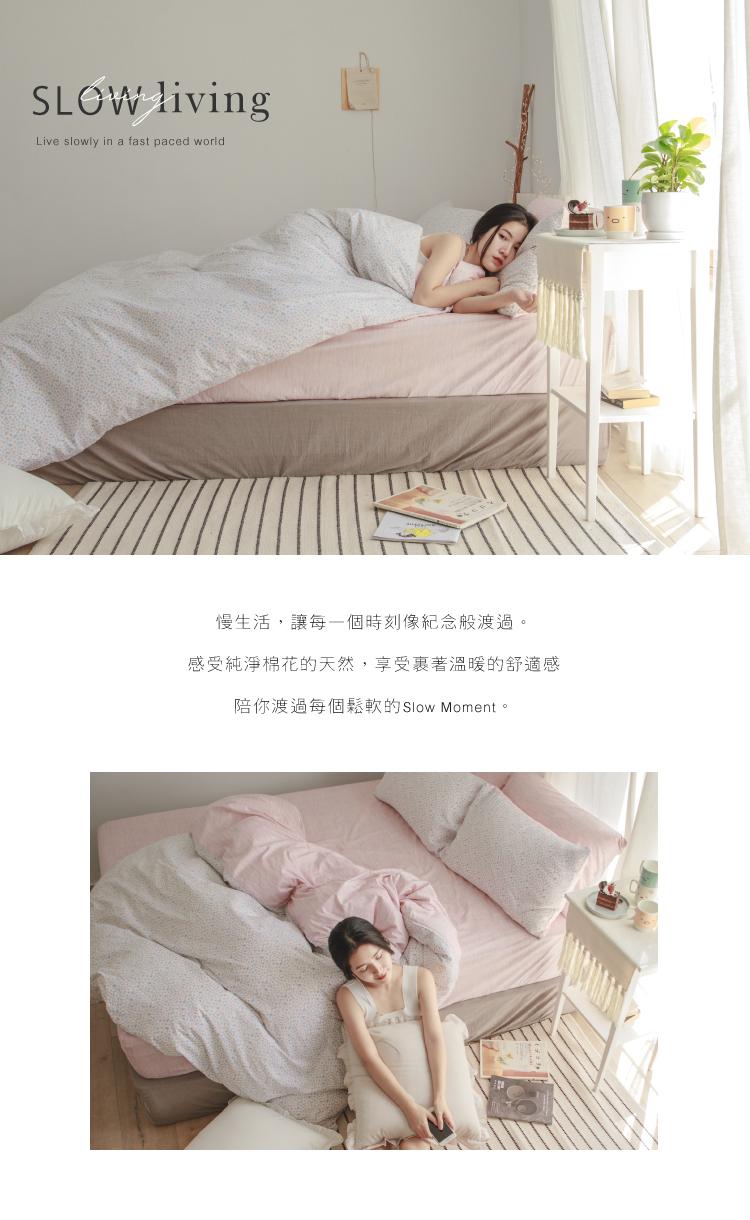 純棉床包,純棉精梳棉,純棉布