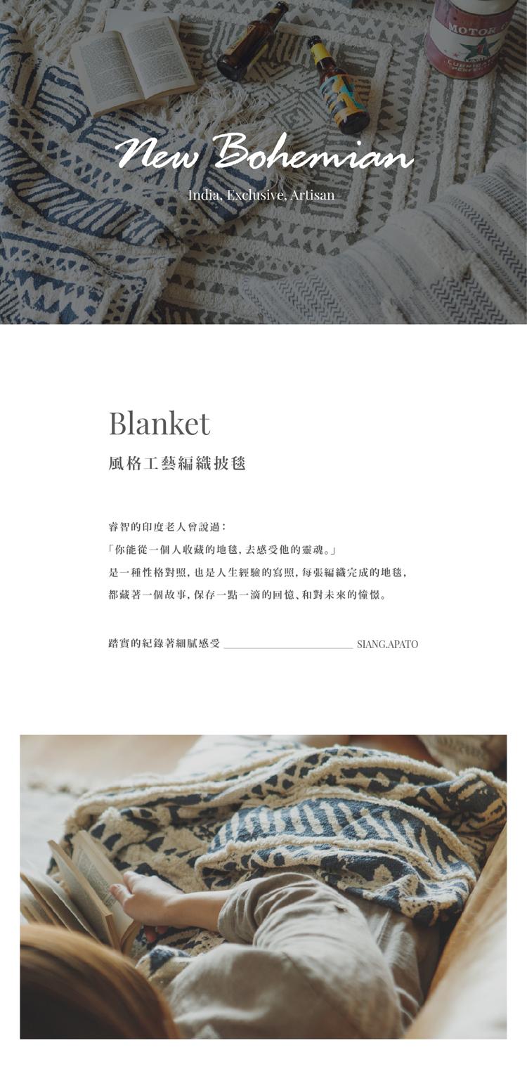 毯,毯子,印度,手工