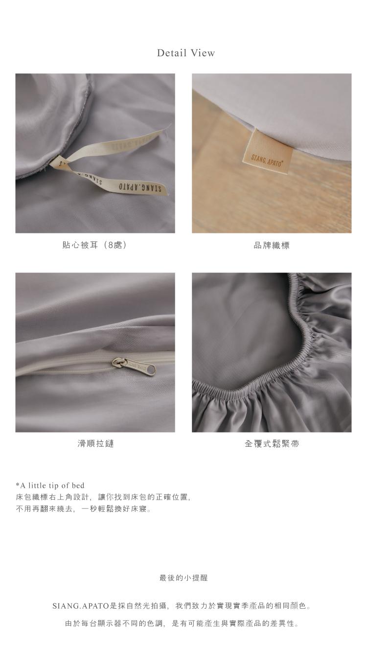 天絲床包,tencel lyocell,天絲棉